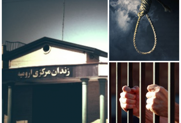 انتقال دو زندانی به سلول انفرادی جهت اجرای حکم اعدام در زندان ارومیه