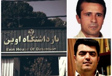 وخامت وضعیت جسمانی جعفرعظیم زاده و اسماعیل عبدی در پنجمین روز از اعتصاب غذا