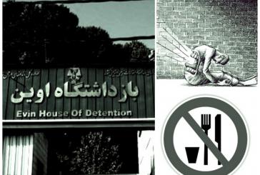 امیر درستی در بیستمین روز اعتصاب غذا در زندان اوین