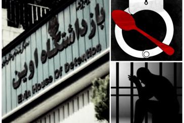 انتقال امیر درستی به بهداری زندان اوین
