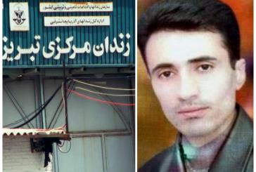 وضعیت نامساعد ایرج محمدی در زندان تبریز