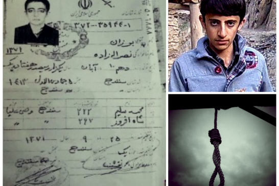 اعدام برزان نصرالله زاده، کودک-متهم سنیمذهب