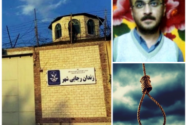 گزارشی از وضعیت بهمن رحیمی، زندانی سنی مذهب محکوم به اعدام