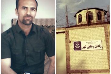 مخالفت مسئولین قضایی با اعزام بهنام ابراهیمزاده به مرخصی درمانی علیرغم وضعیت نامساعد جسمانی این زندانی سیاسی