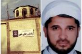 حسین غلامی آذر بار دیگر به بهداری منتقل شد/ ادامه حبس در انفرادی رجایی شهر