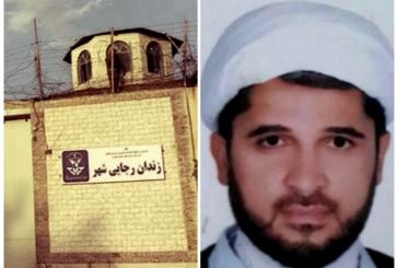 وخامت حال حسین غلامی آذر در زندان رجایی شهر