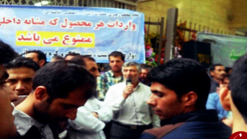 تجمع در اعتراض به گسترش «بحران» در دامداریهای ایران