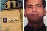 رسول حردانی در زندان رجایی شهر دست به اعتصاب غذا زده است