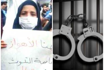 بازداشت یک فعال محیط زیست در اهواز