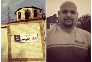 """سهیل بابادی از اتهام """"اجتماع و تبانی علیه امنیت ملی"""" تبرئه شد/ کاهش پنج سال از حکم حبس"""