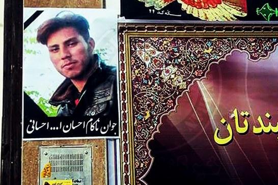 مرگ یک شهروند بازداشت شده افغانستانی در اثر ضرب و شتم نیروهای پلیس یزد