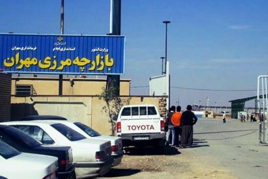 اعتصاب «صدها کارگر» در بازارچه مرزی مهران در ایلام