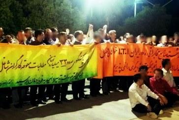 تجمع شبانه ۴۰۰ نفر از کارگران صنایع مخابرات راه دور شیراز برای معوقات مزدی