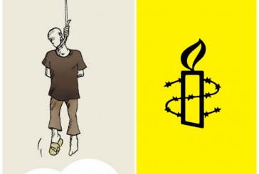 هشدار عفو بین الملل در مورد اعدام قریب الوقوع علیرضا تاجیکی