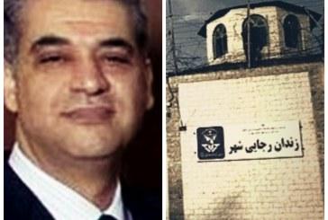 انتقال عفیف نعیمی از رهبران جامعه بهایی ایران به بیمارستان