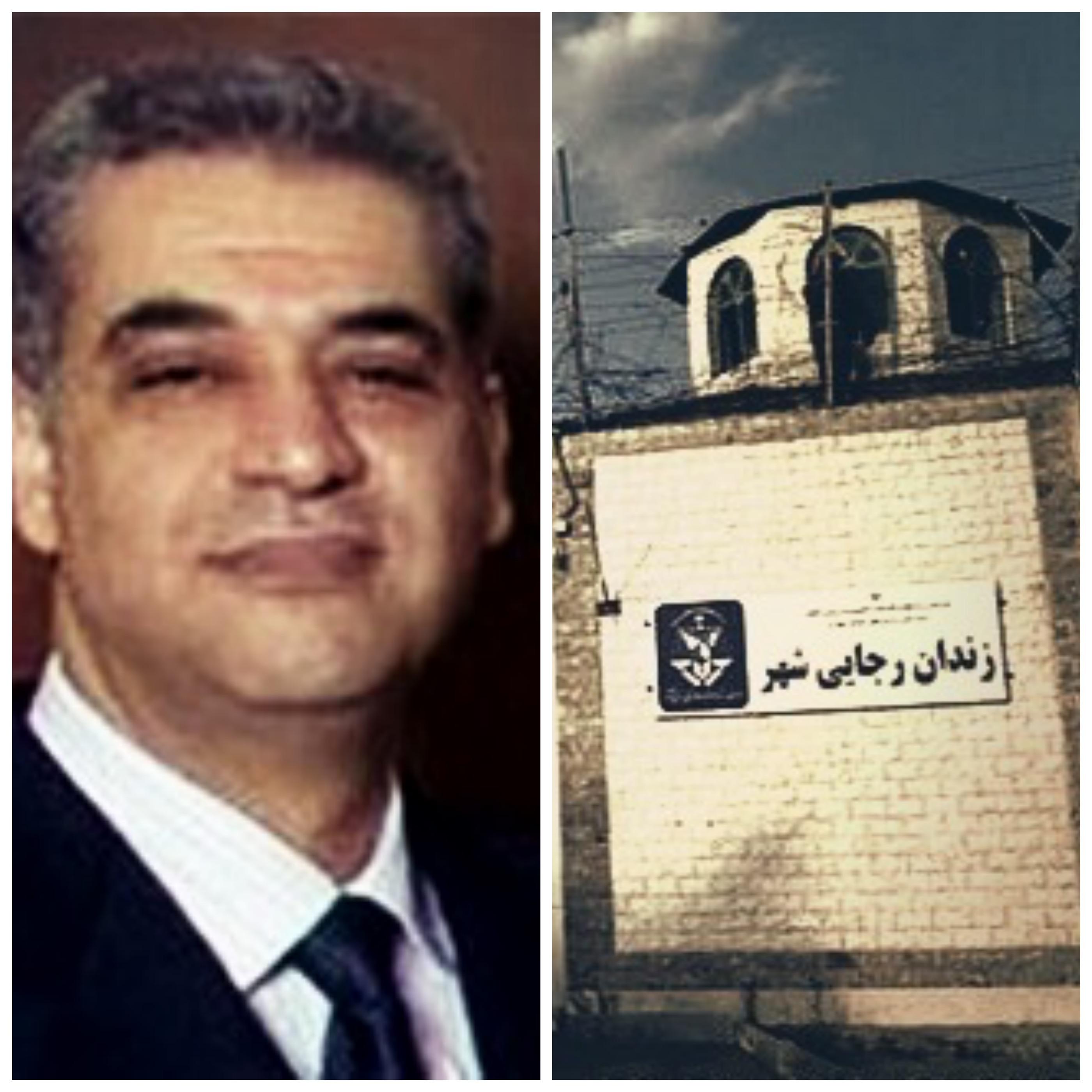 عفیف نعیمی در هشتمین سال حبس