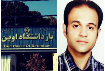 وضعیت وخیم علیرضا گلیپور در زندان اوین