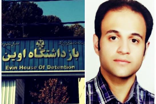 اعزام علیرضا گلی پور به بیمارستان در پی وخامت حال