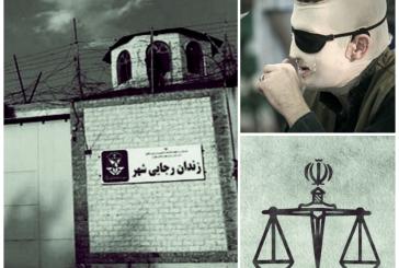 محکومیت پنج زندانی به قصاص از طریق ناقص سازی اعضای صورت در زندان رجایی شهر
