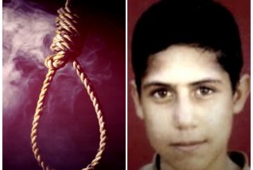اعدام زندانی نوجوان محمدرضا حدادی به تعویق افتاد