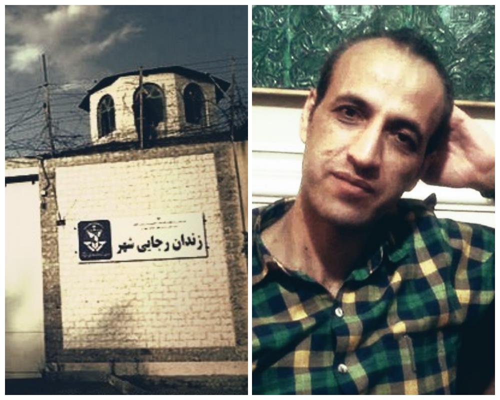وخامت حال محمد ابراهیمی در زندان رجایی شهر/ خودداری مسئولین از اعزام وی به مراکز درمانی
