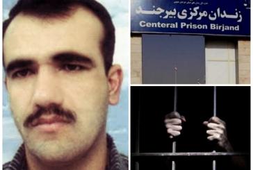 گزارشی از وضعیت محمد امین عبدالهی در یازدهمین سال حبس