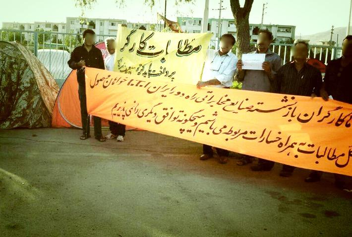 چادر نشینی کارگران بازنشسته برای مطالبات مزدی / تصویر