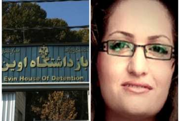 گزارش تکمیلی:انتقال مریم نقاش زرگران به بیمارستان/ اعتراض جمعی زندانیان بند نسوان به بیتوجهی مسئولان