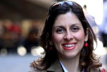 انتقال نازنین زاغری از زندان کرمان به زندان اوین