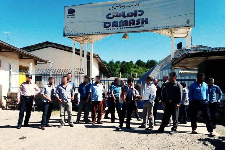 اعتراض کارگران آب معدنی داماش برای تعطیلی ناگهانی کارخانه
