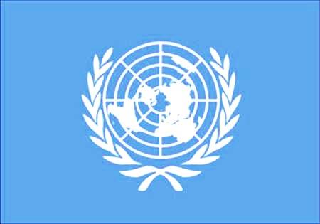 کمیساریای حقوق بشر سازمان ملل شلاق زدنهای اخیر در ایران را محکوم کرد