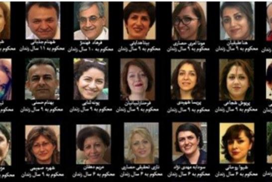 ۱۰ نهاد حقوق بشری: اتحادیه اروپا مانع ۲۳۸ سال حبس بهاییان گلستان شود