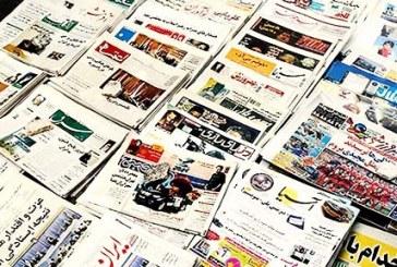 روز جهانی آزادی مطبوعات با ۳۷ روزنامهنگار زندانی در ایران