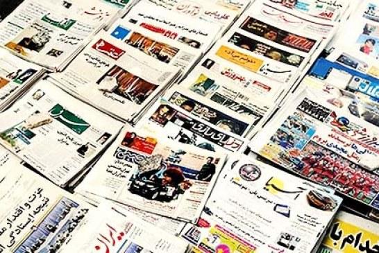 روزنامه «شروع» در دادگاه مطبوعات مجرم شناخته شد