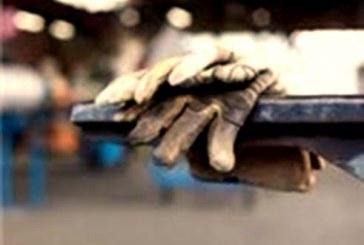 بلاتکلیفی ۲۰۰ کارگر/تعطیلی کارخانه سیمان کیاسر