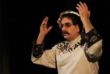 حذف نوازندگان زن از کنسرت شهرام ناظری در اصفهان