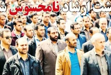 پس از حمایت علی خامنهای/ سخنگوی نیروی انتظامی: گشت نامحسوس، محسوس نمیشود