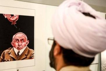 آلمان برگزاری مسابقه کاریکاتور هولوکاست در ایران را محکوم کرد