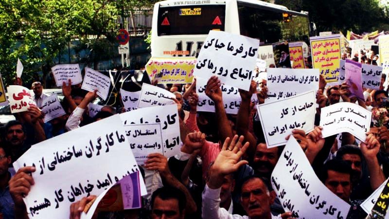 گزارش «سرکوب فعالان سندیکایی و نقض فاحش حقوق کار» به کارشناسان ویژه سازمان ملل