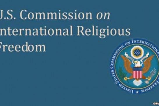 کمیسیون آمریکایی: وضعیت آزادی مذهب در ایران بدتر شدهاست