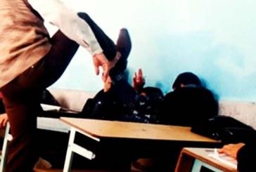 ضربوشتم پنج دانشآموز در کلاله توسط معلم