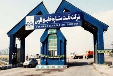 معوقات مزدی کارگران ستاره خلیج فارس