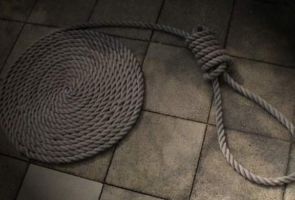 صدور حکم اعدام برای یک زندانی زن در بوانات