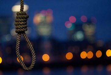 استان ایلام؛ اعدام  قریب الوقوع چهار متهم در ملاءعام