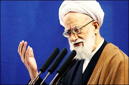 حمله به شهروندان بهایی در خطبه های نمازجمعه