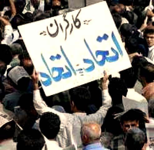 تحصن کارگر بازنشسته شهرداری در اعتراض به معوقه ۹ سال حقوق و بازنشستگی