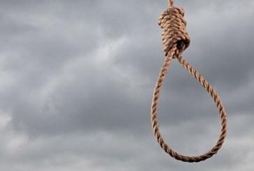 اعدام یک زندانی در زندان مرکزی اراک
