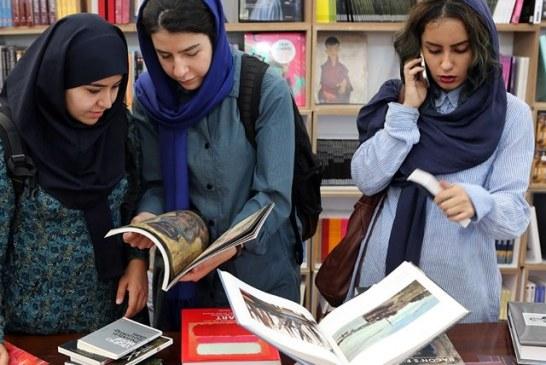 تعطیلی غرفه ۵ ناشر در نمایشگاه کتاب تهران