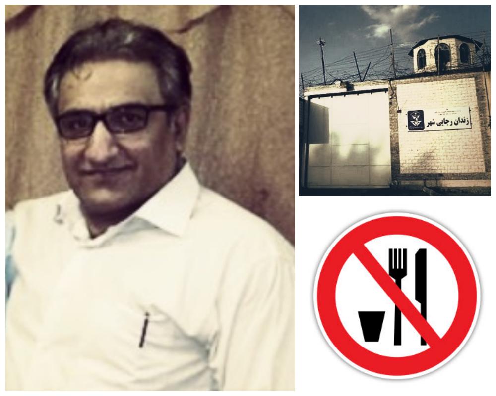 افشین بایمانی در زندان رجایی شهر اعلام اعتصاب غذا کرد