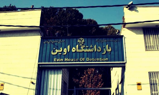 بند چهار اوین؛ ضرب و شتم یک زندانی سیاسی از سوی زندانیان جرائم مالی و انتقال به بهداری در پی وخامت حال